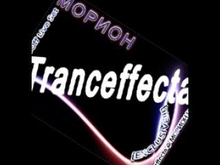 DJ ЧернышOff - Tranceffecta Third Event@МОРИОN [06.10.2012]+[bonus track from Mike Fuse]