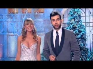 «Проводы Старого года на Первом!» (2012 Новогоднее Шоу)