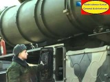 S-300 AIR DEFENCE MISSILE SYSTEM
