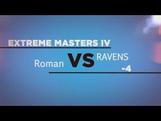 roman VS ravens @ EXTREME MASTERS IV