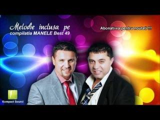 Costel Ciofu - Vine garda (Official Audio)