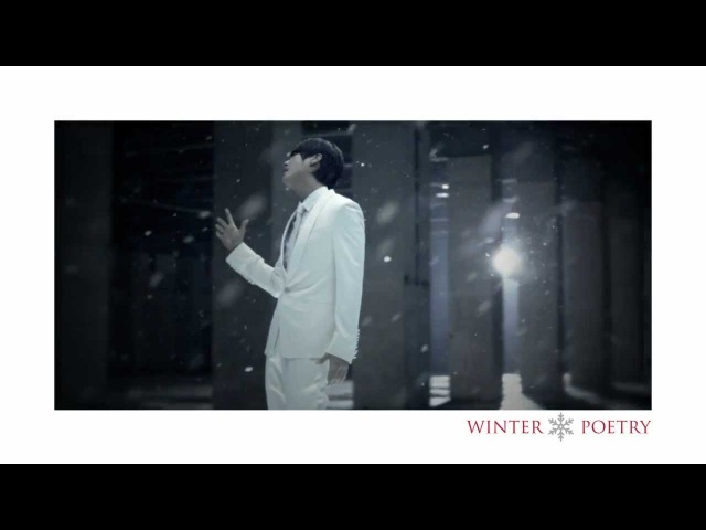 SHIN HYE SUNG_WINTER POETRY_그대라면 좋을텐데_MV teaser