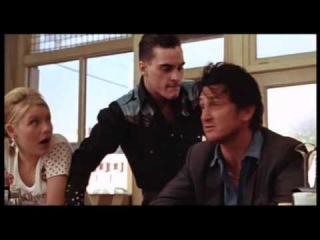 Поворот | U Turn - Trailer - (1997)