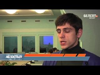 Вынікі ды прагнозы (14.12.2012)