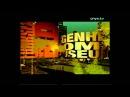 Alex Gopher - The Child Version 4 (HD).mov
