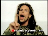 Новогоднее караоке 2x2 [Aerosmith -- Pink]