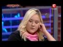 Пост-шоу Дочки-матери Доньки-матері 6 выпуск 02.10.2012