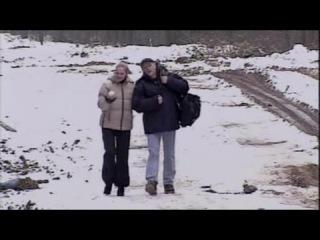 Белая песня (Вячеслав Хурсенко) - В двух километрах от нового года