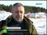 Питерские геи и нудисты могут лишиться своего пляжа http://www.youtube.com/watch?v=j4hI33gRNgw