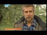 В России возрождаются родовые усадьбы