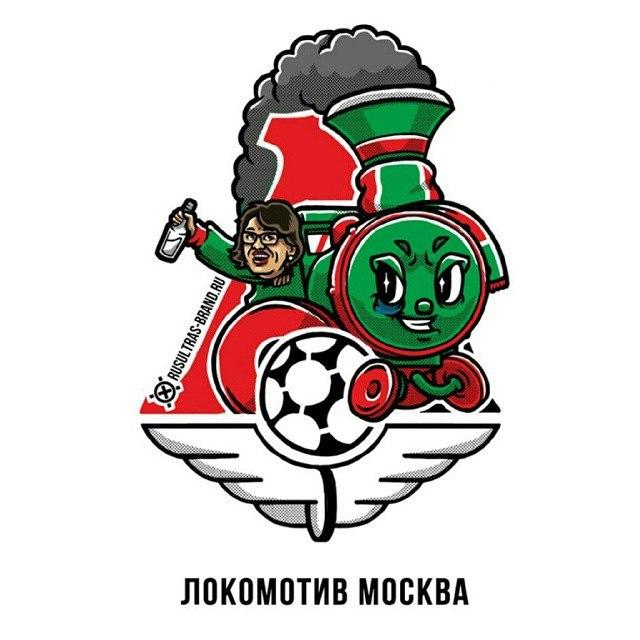 Смешные картинки фк локомотив москва