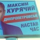 Vladimir Ostapchuk фото #50