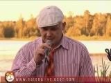 Званый ужин 2545-08 Сергей Паровой