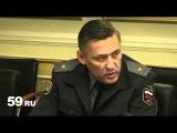 Новости Перми: пермские полицейские в напряжении