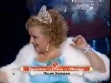 Мираж, Людмила Сенчина.песня Золушки.2008.уои. 147019