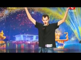 украина мае талант 4! - Рома Мельник Шаман