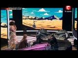 Х-фактор - Революция - Девятый прямой эфир - Аркадий и Малика (1 песня)