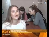 Новости НТС. Команда
