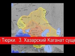 Владимир Соловьев и Евгений Сатановский о Хазарах, Евреях и Тюрках.
