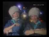 Bazykina Twins - Moscow Nights - 1988г. )