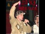 Czar ft. 1.Kla$ -- Газ (Live)