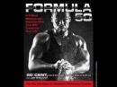 50 Cent Speaks On His Formula 50[2012]