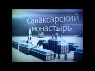 Карта: Россия - Санаксарский монастырь
