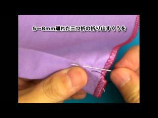 Как сделать потайной шов вручную