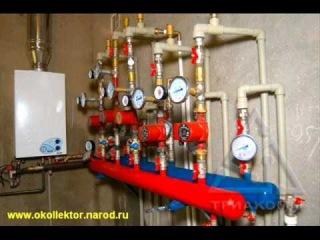 Гидроколлектор гребенка гидрострелка