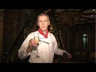 Новогоднее поздравление Александра Цыганова