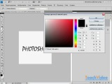 Раскрашивание растрированного текста в Photoshop