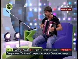 Растеряев Игорь - Ростов. Прямой эфир. 06.09.2012  - Москва 24