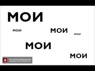 Х-ФАКТОР-3 - Группа D-Версия [Песня за Жизнь] [24.11.12]