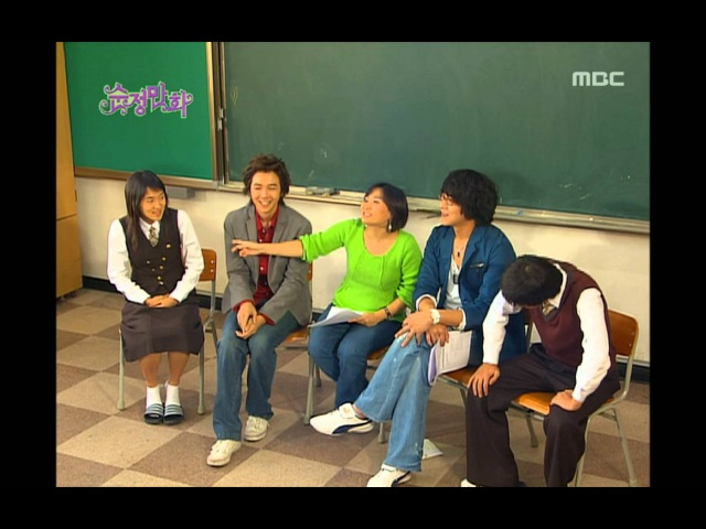 Saturday, Romance Comics 04, 순정만화, 20051015