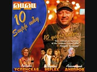 TaTa Simonyan Tesar Inch Exav