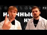 Научные Нубы -