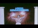 Геркулес в Нью-Йорке Hercules in New York (1969)