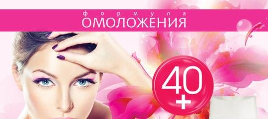 Косметика белорусская в новокузнецке