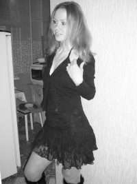 Аля Ласькова, 18 февраля 1993, Гомель, id118451739