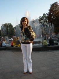 Оксана Галянта, 10 июля 1984, Львов, id24722805