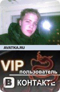 Вадим Андреев, 20 марта 1992, Санкт-Петербург, id29850972