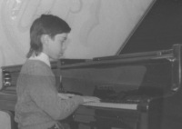 Иван Дорофеев