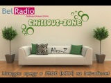 DJ Alex-Z - '' Chill Out Zone '' (hour 2 , vol. 4)