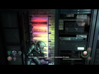 Resident Evil 6 operation raccoon city - прохождение часть 3
