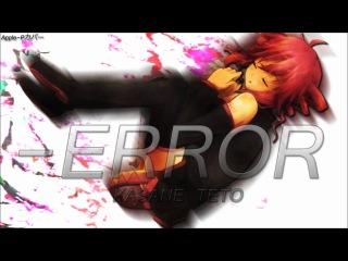 Teto Sakebi - ERROR