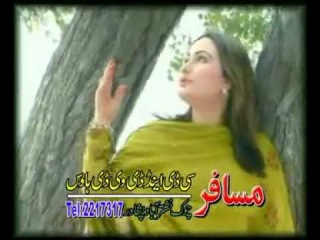 Musarrat Momand - Makhaam Sho (Pashto)