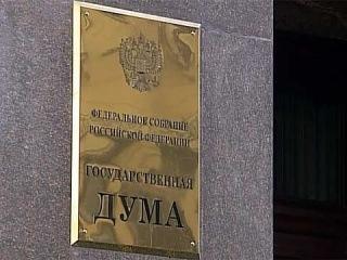 Госдума намерена рассмотреть в первом чтении законопроект о митингах 22 мая - Первый канал