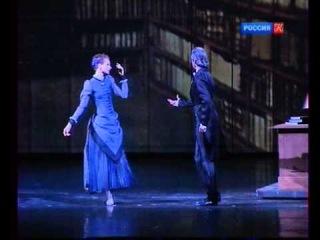 Царская Ложа. О Екатерине Кондауровой.