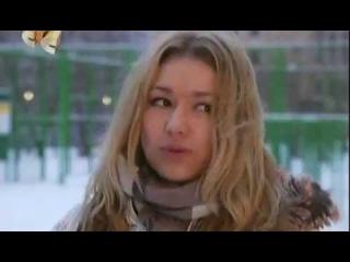 ранетки 3 сезон 1 серия (Качество) лера и стас