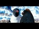 Кинофильм Мультфильм Делай ноги 2 (2011) HD
